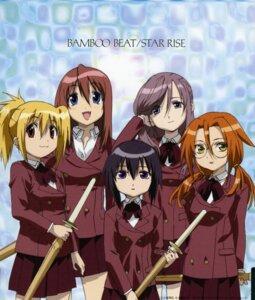 Rating: Safe Score: 10 Tags: azuma_satori bamboo_blade chiba_kirino kawazoe_tamaki kuwahara_sayako miyazaki_miyako User: blooregardo
