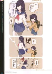 Rating: Safe Score: 7 Tags: mishima_kurone pantyhose seifuku tagme User: kiyoe