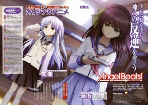 Rating: Safe Score: 20 Tags: angel_beats! gun seifuku suzuki_misaki tenshi yurippe User: blooregardo