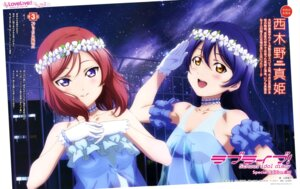 Rating: Safe Score: 26 Tags: love_live! love_live!_school_idol_diary_special_edition nishikino_maki see_through sonoda_umi suzuki_isamu User: drop