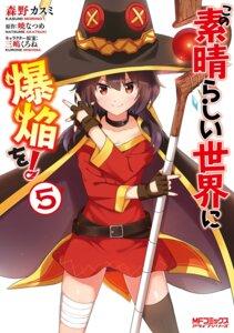 Rating: Safe Score: 22 Tags: bandages dress kono_subarashii_sekai_ni_bakuen_wo! kono_subarashii_sekai_ni_shukufuku_wo! megumin morino_kasumi thighhighs weapon witch User: kiyoe