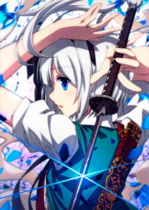 Rating: Safe Score: 40 Tags: konpaku_youmu sazanami_mio sword touhou User: Mr_GT