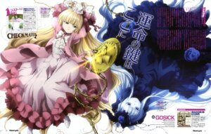 Rating: Safe Score: 27 Tags: cordelia_gallo dress gosick miwa_kazuhiro victorica_de_broix User: Ravenblitz