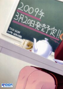 Rating: Safe Score: 2 Tags: akebi_yusa canvas_3 pantyhose tanihara_natsuki User: admin2