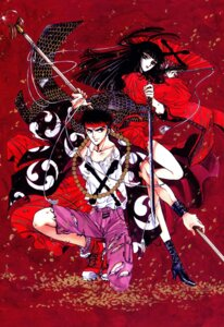 Rating: Safe Score: 2 Tags: arisugawa_sorata clamp kishuu_arashi x User: Share