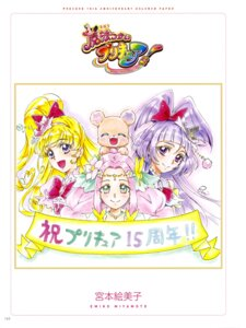 Rating: Questionable Score: 6 Tags: mahou_girls_precure! miyamoto_emiko pretty_cure User: drop