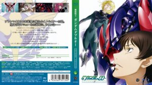 Rating: Safe Score: 3 Tags: bodysuit chiba_michinori disc_cover gundam gundam_00 louise_halevy mecha nakatani_seiichi regnant saji_crossroad User: harimahario
