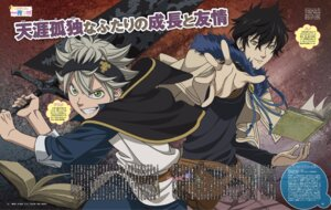 Rating: Safe Score: 11 Tags: asta black_clover yuno User: ElPapuDeLosPaps