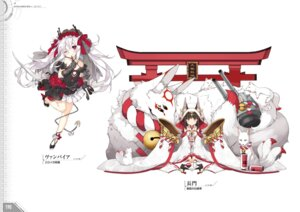 Rating: Safe Score: 16 Tags: animal_ears azur_lane dress heels japanese_clothes kitsune nagato_(azur_lane) vampire_(azur_lane) wings User: Twinsenzw