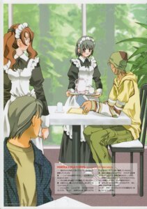 Rating: Safe Score: 4 Tags: kimura_shizu maid muttri_moony sasamoto_aya waitress User: petopeto