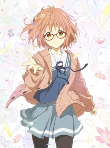 Rating: Safe Score: 40 Tags: disc_cover kuriyama_mirai kyoukai_no_kanata megane pantyhose seifuku sweater User: fireattack