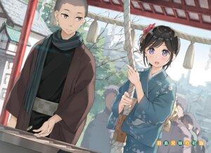 Rating: Safe Score: 14 Tags: imouto_sae_ireba_ii. kantoku kimono tagme User: kiyoe