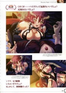 Rating: Explicit Score: 14 Tags: breasts censored cum devil fellatio kyonyuu_fantasy nipples paizuri penis pussy sex shamsiel_shahar stockings thighhighs waffle User: inchi