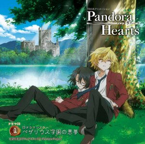 Rating: Safe Score: 5 Tags: disc_cover gilbert_nightray male oz_vessalius pandora_hearts User: acas