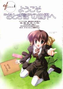 Rating: Safe Score: 3 Tags: ef_~a_fairytale_of_the_two~ miyamura_miyako nanao_naru seifuku thighhighs User: jxh2154