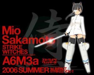 Rating: Safe Score: 12 Tags: eyepatch sakamoto_mio school_swimsuit shimada_humikane strike_witches swimsuits sword uniform wallpaper User: enker