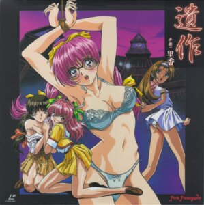 Rating: Questionable Score: 8 Tags: bondage bra disc_cover isaku_respect megane pantsu User: Radioactive