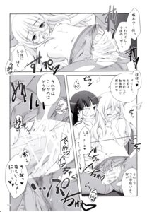 Rating: Explicit Score: 5 Tags: censored manami_tatsuya monochrome nipples pantyhose penis perrine-h_clostermann pussy sakamoto_mio sex strike_witches titokara_2nd_branch topless User: MirrorMagpie