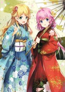 Rating: Safe Score: 25 Tags: kimono senji tegone_spike umbrella User: kiyoe