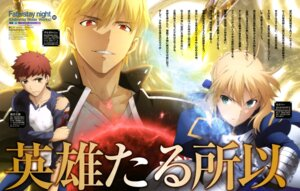 Rating: Safe Score: 18 Tags: armor blood emiya_shirou fate/stay_night fate/stay_night_unlimited_blade_works gilgamesh_(fsn) kizawa_kayo saber sword torn_clothes User: drop