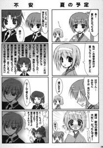 Rating: Safe Score: 2 Tags: 4koma little_busters! monochrome naoe_riki natsume_kyosuke natsume_rin saigusa_haruka suzuri tennenseki User: midzki