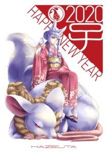Rating: Safe Score: 9 Tags: animal_ears kitsune seihou tail User: Mr_GT
