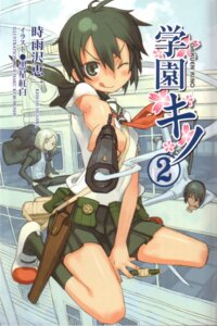 Rating: Safe Score: 15 Tags: gakuen_kino gun kino_(kino_no_tabi) kino_no_tabi kuroboshi_kouhaku User: Lore