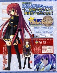 Rating: Safe Score: 10 Tags: izumi_sora profile_page stellar_theater suzuhira_hiro User: admin2