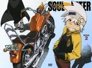 Rating: Safe Score: 4 Tags: disc_cover maka_albarn soul_eater soul_eater_(character) User: CureMoe