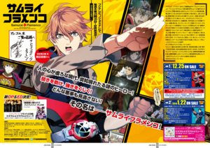 Rating: Safe Score: 3 Tags: hazama_masayoshi kurahana_chinatsu samurai_flamenco User: cmos