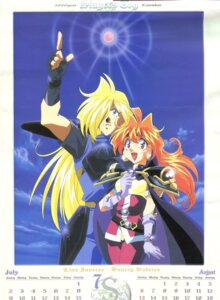 Rating: Safe Score: 3 Tags: calendar gourry_gabriev lina_inverse scanning_artifacts slayers User: minakomel