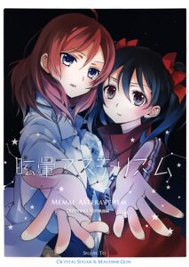 Rating: Safe Score: 26 Tags: love_live! nishikino_maki ooshima_tomo yazawa_nico User: Radioactive