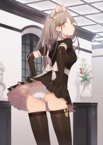 Rating: Questionable Score: 157 Tags: maid noco pantsu thighhighs User: KazukiNanako