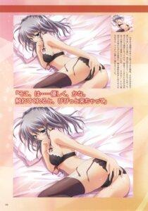 Rating: Explicit Score: 25 Tags: akane_iro_ni_somaru_saka bra censored feng izumi_tsubasu katagiri_yuuhi masturbation pantsu pussy_juice User: admin2