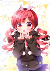 Rating: Safe Score: 15 Tags: animal_ears bunny_ears gochuumon_wa_usagi_desu_ka? natsu_megumi sasai_saji seifuku watakubi User: kiyoe
