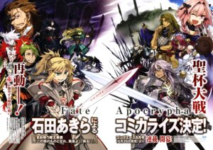 Rating: Safe Score: 19 Tags: archer_of_black_(fate/apocrypha) archer_of_red_(fate/apocrypha) armor assassin_of_black_(fate/apocrypha) assassin_of_red_(fate/apocrypha) berserker_of_black_(fate/apocrypha) caster_of_black_(fate/apocrypha) cleavage dress fate/apocrypha fate/stay_night ishida_akira karna_(fate/grand_order) lancer_of_black_(fate/apocrypha) mordred_(fsn) rider_of_black_(fate/apocrypha) rider_of_red_(fate/apocrypha) siegfried spartacus_(fate/grand_order) stockings sword thighhighs trap type-moon weapon william_shakespeare_(fate/grand_order) User: drop