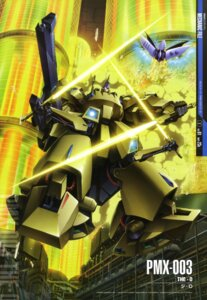 Rating: Safe Score: 12 Tags: abe_shingo gun gundam mecha qubeley sword zeta_gundam User: drop