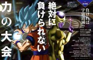 Rating: Questionable Score: 14 Tags: dragon_ball dragon_ball_super freeza son_goku User: drop