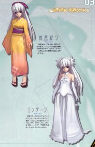 Rating: Safe Score: 19 Tags: ar_tonelico dress nagi_ryou shurelia wedding_dress yukata User: fireattack