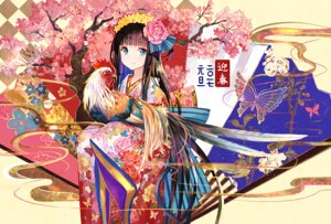 Rating: Safe Score: 34 Tags: fuzichoko kimono tagme User: #YukichanG#