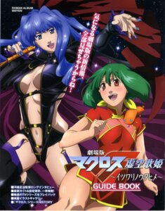 Rating: Questionable Score: 18 Tags: chinadress cleavage dress leotard macross macross_frontier nopan oosanshouuo-san ranka_lee sheryl_nome stockings thighhighs User: acas