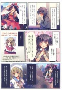 Rating: Safe Score: 15 Tags: cosplay megane rubi-sama rubi-sama_wo_agameru_kai seifuku User: Twinsenzw
