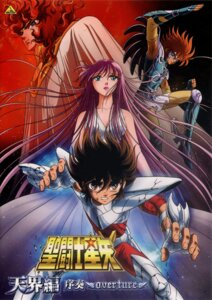 Rating: Safe Score: 3 Tags: apollo armor disc_cover dress icaros_touma kido_saori pegasus_seiya saint_seiya saint_seiya_tenkai-hen_josou:_overture screening User: kyoushiro