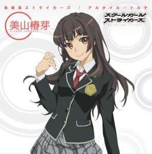Rating: Safe Score: 22 Tags: digital_version disc_cover miyama_tsubame school_girl_strikers seifuku User: blooregardo