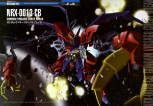 Rating: Safe Score: 8 Tags: gun gundam gundam_x mecha shino_masanori weapon User: drop