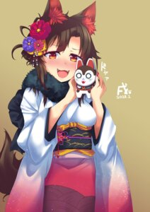 Rating: Safe Score: 22 Tags: animal_ears imaizumi_kagerou kimono konata_gazel tail touhou User: Mr_GT