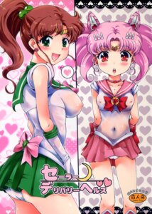 Rating: Questionable Score: 22 Tags: cameltoe chibiusa erect_nipples kino_makoto loli oboro_(circle) pantsu sailor_moon see_through seifuku tempou_gensui tempou_gensui_dou User: Radioactive
