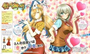 Rating: Safe Score: 15 Tags: bandages binboda_momiji binbougami_ga! fixme gap sakura_ichiko seifuku tanabe_kenji User: lotus