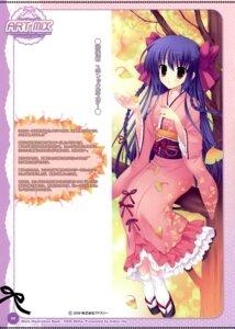 Rating: Safe Score: 22 Tags: indico_lite kimono lolita_fashion mitha wa_lolita User: androgyne