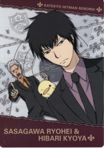 Rating: Safe Score: 2 Tags: hibari_kyoya katekyo_hitman_reborn! male sasagawa_ryohei User: Radioactive